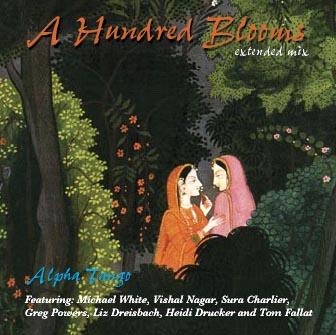 A Hundred Blooms cover art